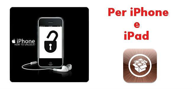 Cos'è il jailbreak: Cydia e Installer per l'iPhone e l'iPad