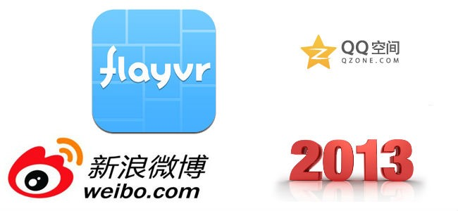 Social network 2013, i migliori di questo anno