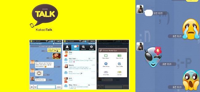 Chat gratis Android per inviare messaggi, immagini, disegni, video e ...